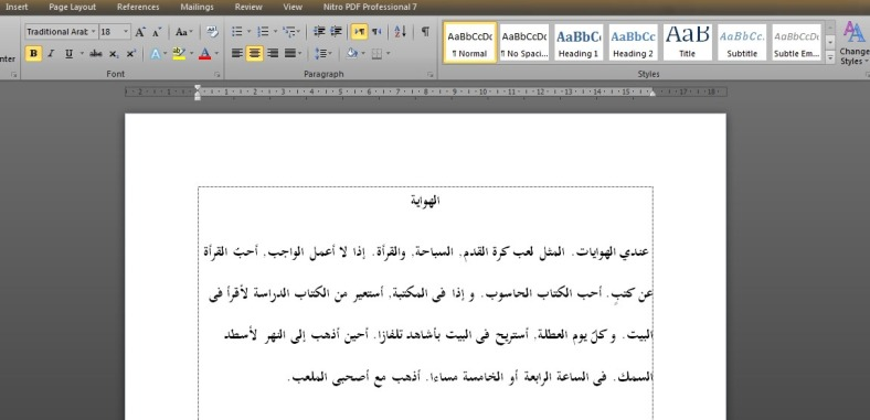 karangan bahasa arab tentang haji Menurut etimologi bahasa arab, kata haji mempunyai arti qashd, yakni   jamaah dan mengajarkan kepada mereka tentang ibadah haji.